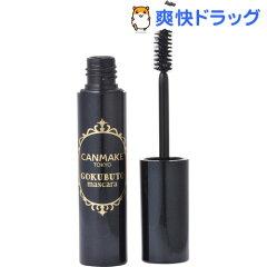 キャンメイク(CANMAKE) ゴクブトマスカラ 01 スーパーブラック / キャンメイク(CANMAKE) / アイ...