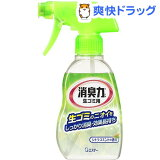 消臭力 生ゴミ用スプレー シトラスミントの香り(200mL)
