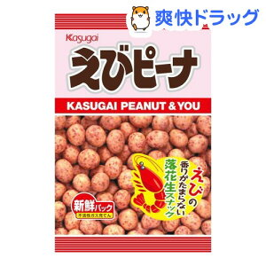 えびピーナ / お菓子えびピーナ(94g)[お菓子]