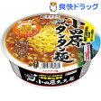 全国麺めぐり 小田原系タンタン麺(1コ入)
