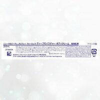 ニュートロジーナディープモイスチャーボディクリーム乾燥肌用微香性