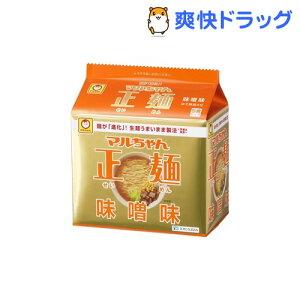 マルちゃん 正麺 味噌味★税込1980円以上で送料無料★マルちゃん 正麺 味噌味(5食入)