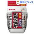 日清 お好み焼粉(1kg)