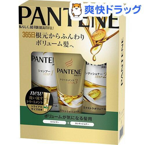 Bộ gội xả dưỡng PANTENE