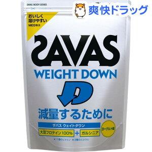 ザバス ウェイトダウン / ザバス(SAVAS) / プロテイン ダイエット食品●セール中●☆送料無料☆...