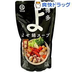 博多よせ鍋スープ★税抜1900円以上で送料無料★博多よせ鍋スープ(700g)