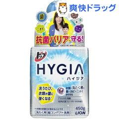 トップ ハイジア 本体(450g)ライオン【ハイジア(HYGIA)】[洗濯洗剤 液体洗剤 衣類…