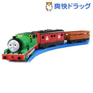 プラレール トーマス おしゃべり パーシー きかんしゃトーマス おもちゃ