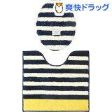 モコモコ トイレ2点セット レギュラータイプ U・O型用 ブルーボーダー(1セット)