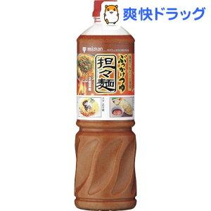 ミツカン ぶっかけつゆ 担々麺(1.1kg)