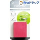 ツインホールケーブルクリップ ラージ ピンク KM-009(1コ入)