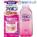 【第3類医薬品】アイボン ダブルビタミン(500mL)【アイ...