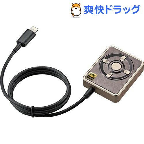 ロジテック ライトニングオーディオアダプター ゴールド LHP-C192HRGD(1コ入)【ロジテック(Logitec...