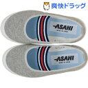 アサヒ キッズ向け上履き S01 グレー 20.0cm(1足)【ASAHI(アサヒシューズ)】