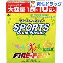 ファイン スポーツドリンクパウダー レモン(40g*10袋入