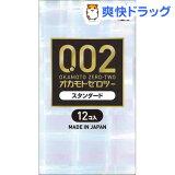 コンドーム/うすさ均一002EX(12コ入)