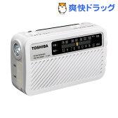 東芝 手回し充電ラジオ TY-JKR5 W(1台)【送料無料】