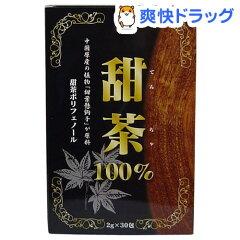 甜茶100 / 甜茶★税込1980円以上で送料無料★甜茶100(2g*30包入)[甜茶]
