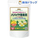 パパイヤ酵素茶(3g*10包)