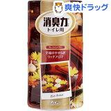 消臭力 トイレ用 大人の至福 リッチアロマの香り(400mL)