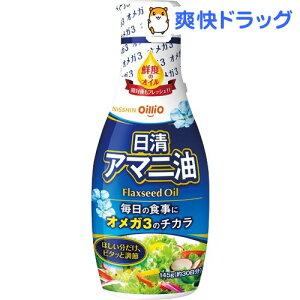 日清 アマニ油★税抜1900円以上で送料無料★日清 アマニ油(145g)