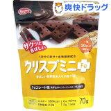 クリスプミニCa 小粒クッキー チョコレート味(70g)