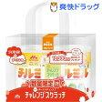 【在庫限り】チルミル スペシャル 2缶パック(1セット)【チルミル】【送料無料】