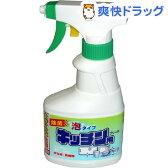 キッチンブリーチスプレー泡(300mL)[漂白剤]