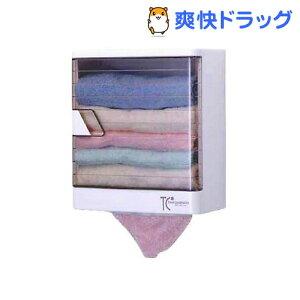 タオルケース デラックス ホワイト☆送料無料☆タオルケース デラックス ホワイト(1コ入)