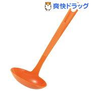 キッチン アラモード ナイロン オレンジ