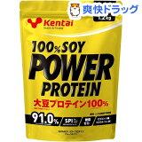 ケンタイ 100%SOY パワープロテイン プレーン(1.2kg)