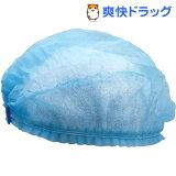 フレッシュプラス ギャザーキャップ フリーサイズ ブルー(50枚入)