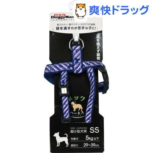 ドッグラインハーネス 超小型犬用(1コ入)【ドギーマン(Doggy Man)】