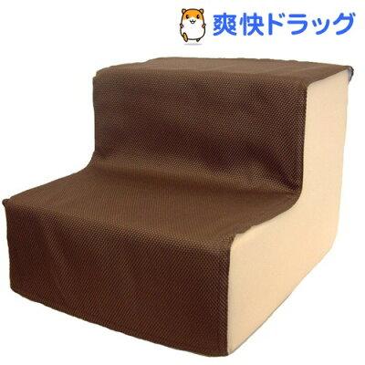 あまえんぼ ワンちゃんステップ1.2.3 ワンちゃん専用階段 2段 / あまえんぼ / 犬 スロープ・ス...