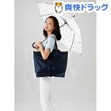 携帯できる雨よけバッグカバー(1枚入)