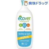 エコベール 食器用洗剤 カモミール(1L)