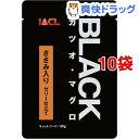 ブラック カツオ・マグロ ゼリー仕立て ささみ入り(80g*10コセット)【ブラック(ペットフード)】[キャットフード]