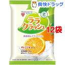 蒟蒻畑 ララクラッシュ オレンジ味(24g*8コ入*12コセット)【蒟蒻畑】