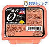 DHC 食前寒天0ゼリー ピンクグレープフルーツ味(155g)