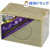 アレッポからの贈り物 ラベンダーオイル配合石鹸(190g)