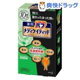 薬用バブ メディケイティッド 森林の香り(70g*6錠)