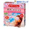 【在庫限り】めぐりズム 蒸気でホットアイマスク 桜の香り(5枚入)【めぐりズム】