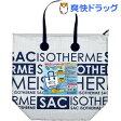 保冷ショッピングバッグ Lサイズ ブルー(1袋入)【170623_soukai】【170609_soukai】[保冷バッグ ショッピングバッグ]