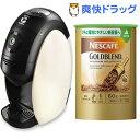 ネスカフェ バリスタ ホワイト(エコ&システムパック 付き) / ネスカフェ バリスタ / コーヒー...