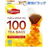 リプトン ピュア&シンプルティー(100包)