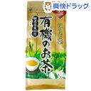 【訳あり】有機のお茶 ほうじ茶(100g)【三井銘茶】