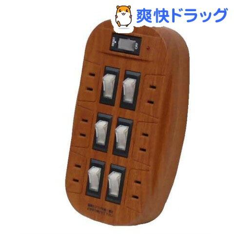 雷ガード付6口節電コンセント 木目タイプ ASW-017MO(1コ入)【送料無料】