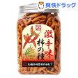 大橋珍味堂 ポット 柿の種 激辛味(215g)