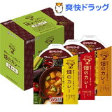 アマノフーズ 畑のカレー 3種セット(3食入)