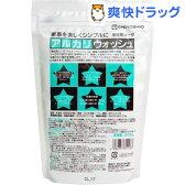 アルカリウォッシュ(500g)【アルカリウォッシュ】[洗剤 セスキ炭酸ソーダ]